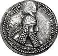 Coin of Ardashir I (phase 3), Ctesiphon mint.jpg