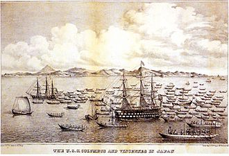 East India Squadron - USS Vincennes and USS Colombus in Tokyo Bay, Japan, in July 1846.