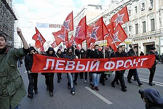 Left Front (Russia) - Column Left Front at the demonstration on Nov. 7, 2010