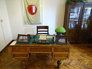 Chiune Sugihara - Consular Office with Original Consular Flag in Kaunas