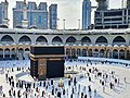 Courtyard of the Great Mosque of Mecca, Saudi Arabia (1).jpg