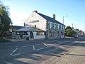 Croxdale Inn Hotel - geograph.org.uk - 408649.jpg