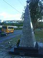 Cubana Flight 455 Memorial, Saint James, Barbados-003.jpg