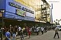Cuneta Astrodome facade 2012.jpg