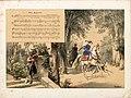 """Düsseldorfer Lieder-Album, Arnz & Co. 1851, S. 13 – """"Der Gärtner"""" Gedicht von Eduard Mörike, Komponist Robert Schumann, Farblithografie nach Illustration von Wilhelm Camphausen.jpg"""