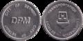 DPM token.png