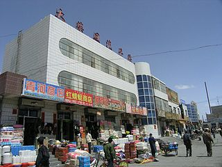 Da Qaidam Administrative Zone in Qinghai, Peoples Republic of China