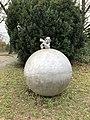 Daar van Erik Buijs, Arnhem (Q105106292) - 1.jpg
