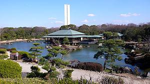大仙公園's relation image