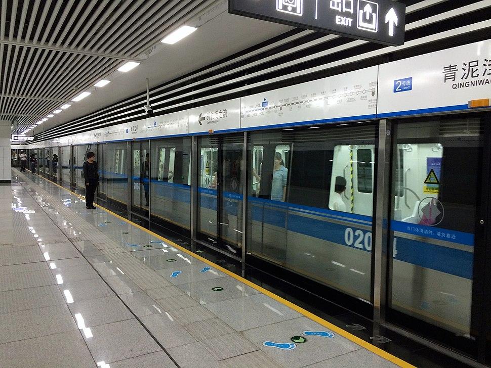 Dalian Metro Line 2