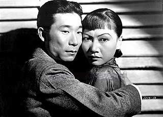 Philip Ahn American actor (1905–1978)
