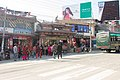 Davis Fall, Nepal-WLV-1802.jpg