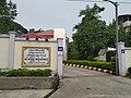 Daw Khin Kyi Women's Hospital.jpg
