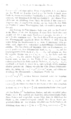 De Bernhard Riemann Mathematische Werke 026.png