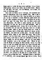 De Kinder und Hausmärchen Grimm 1857 V2 020.jpg