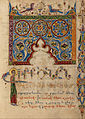 Decorated Incipit Page - Google Art Project (6848305).jpg