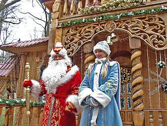 Novy God - Ded Moroz and Snegurochka in Belarus