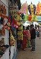 Delhi Trade Fair 2007 (2068631242).jpg