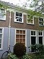 Den Haag - Noordeinde 110.JPG