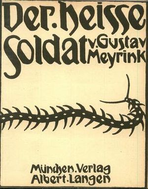 Gustav Meyrink - Cover of The Hot Soldier and Other Stories.