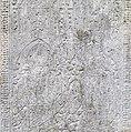 Detalje fra Martin og Henning Lepels gravsten.jpg