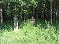 Didžiasalio sen., Lithuania - panoramio (4).jpg