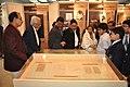 Dignitaries Visit Acharya Prafulla Chandra Ray Life And Science Of A Legend Exhibition - BITM - Kolkata 2011-01-17 0206.JPG