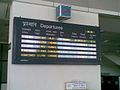 Display board at Madurai airport.jpg