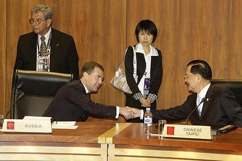 Dmitry Medvedev at APEC Summit in Peru 22-23 November 2008-8