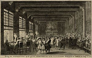 Kloveniersdoelen, Amsterdam - This print depicts a gathering of the Doelisten in the great hall of the Kloveniersdoelen in August 1748
