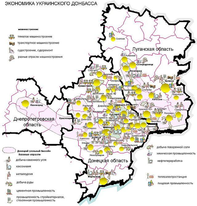 Запасов угля на Змиевской ТЭС хватит на 4-5 дней, - Харьковская ОГА - Цензор.НЕТ 9440
