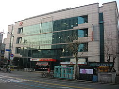 Dongdaemun Post office.JPG