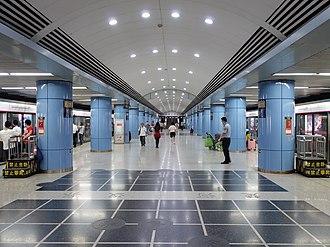 Dongsi station - Image: Dongsi Station Platform (Line 5) 20170902