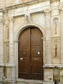 Door in Rethymno 03.jpg