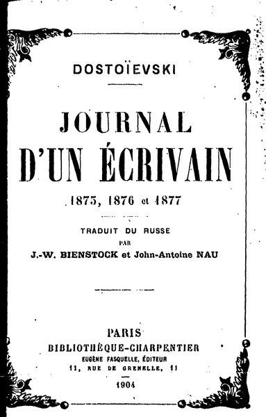 File:Dostoïevski - Journal d'un ecrivain.djvu