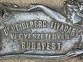 Dr. Heidelberg Tivadar Vegyészeti Gyár Budapest (2).JPG