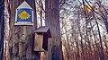 Droga św. Jakuba (Tarnów).jpg