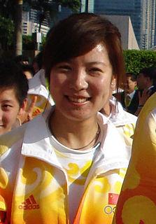 Du Li Chinese sport shooter