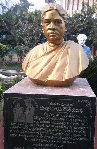 Durgabai Deshmukh - Bust of Durgabai Deshmukh in Rajahmundry