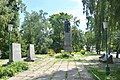 Dykanka Lenina Str. Park Memorial Complex Brothery Grave and Monument of WW2 Warriors 01 (YDS 1346).jpg