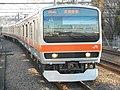 E231-0 Series Musashino Line of JR East.jpg