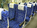 E531GreenSeat.JPG