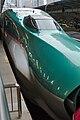 E5 Shinkansen to Hokkaido at Tokyo Station.jpg