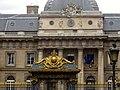 East facade of Palais de justice de Paris France - panoramio (45).jpg