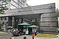 East gate of Beijing Normal University (20200921153346).jpg
