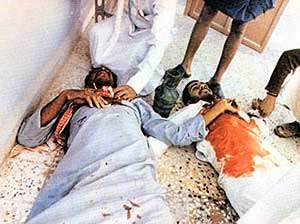 1979 Qatif Uprising - Two demonstrators killed in clashes with state security forces