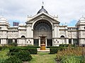 Eastern entrance to the Royal Exhibition Building December 2020.jpg