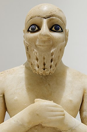 Statue of Ebih-Il - Image: Ebih Il Louvre AO17551 n 02