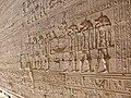 Edfu Temple Relief.JPG