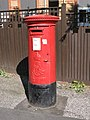 Edward VII postbox, Upper Bedford Street - geograph.org.uk - 880707.jpg